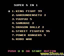 超级格斗8合1